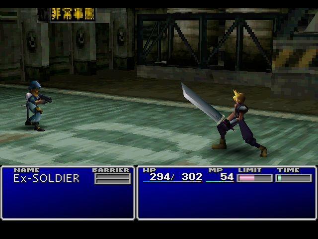 Final Fantasy VII - melhores jogos de PlayStation